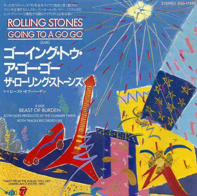 映画音楽 サントラ通販 レコードジャケット サウンドトラック専門店 The Beatles(ビートルズ)特集